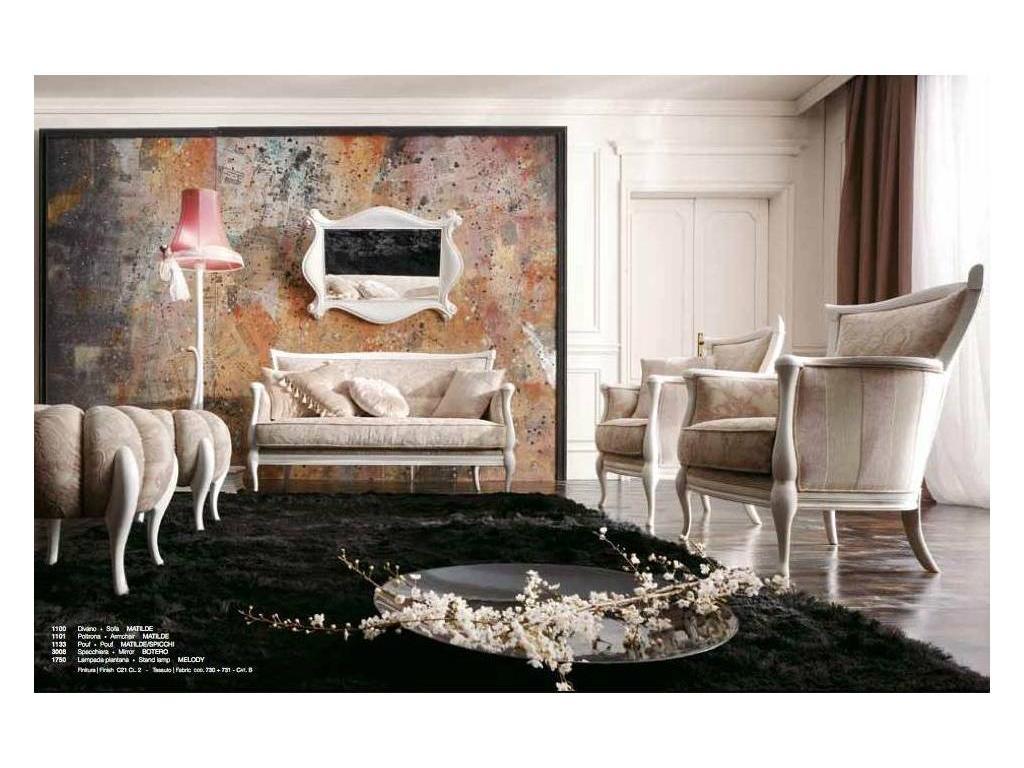 Мебель Для Гостиной Диваны В Москве