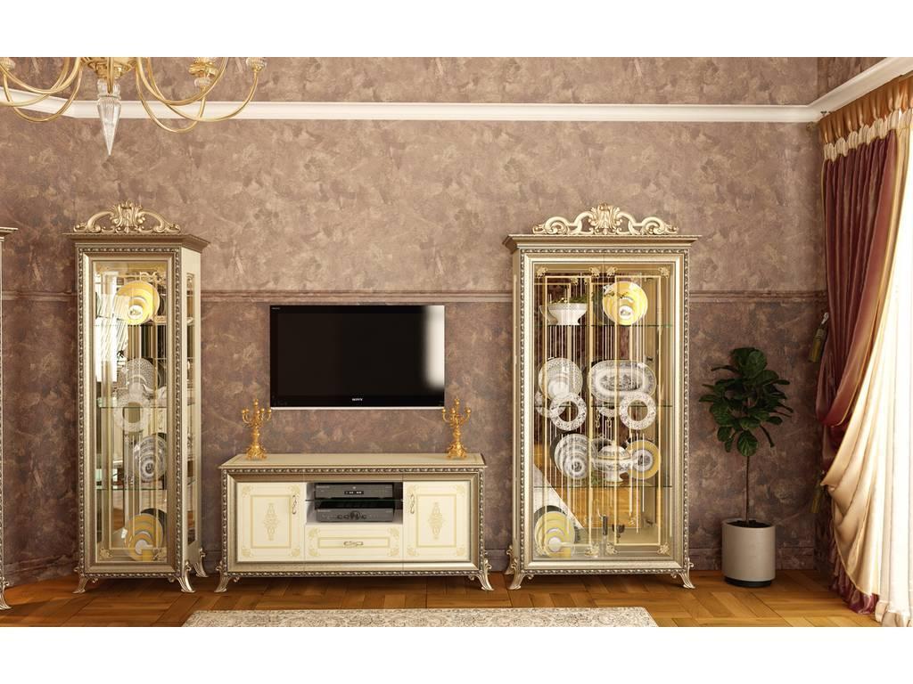 магазин мебель витрина гастиной слоновая кость обезьянка (семейство