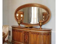 Vicente Zaragoza зеркало к буфету 250см (орех, инкрустация) Эрмитаж