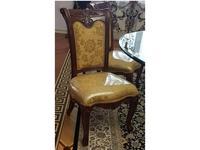 Carpenter стул  (орех) Изабелла