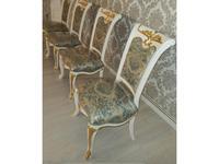 5102338 стул Carpenter: Изабелла
