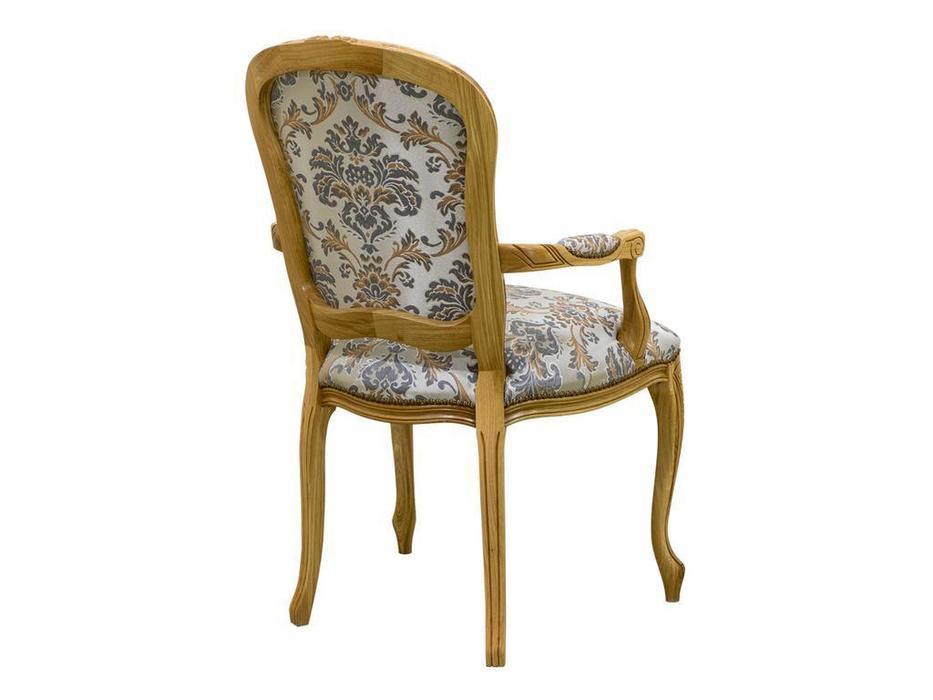 Оримэкс стул с подлокотниками  (орех, ткань) Роял