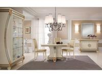Arredo Classic гостиная классика комната 1 (слоновая кость) Либерти