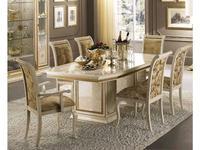 5206636 стол обеденный Arredo Classic: Leonardo