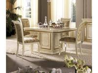 Arredo Classic стол обеденный раскладной 120/160 (слоновая кость, золото) Leonardo