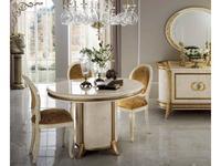 Arredo Classic стол обеденный раскладной (слоновая кость) Melodia