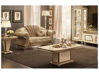 Arredo Classic стол журнальный  (слоновая кость, золото) Fantasia