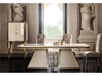 Arredo Classic стол обеденный 200см (слоновая кость, вяз, золото) Diamante