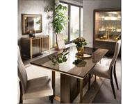 Arredo Classic стол обеденный 160 (венге, коричневый, золото) Essenza