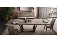 Arredo Classic стол обеденный раскладной (вяз светлый) Ambra