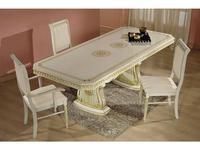 H2O design стол обеденный прямоугольный раскладной (бежевый, золото) Росселла