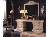Vicente Zaragoza стол туалетный  (слоновая кость, золото) Верона