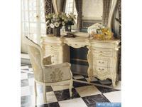 MobilPiu кресло ткань (слоновая кость, золото) Опера