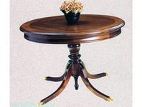 Genoveva стол обеденный раскладной (орех) Geno