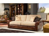 Tecni nova диван  (бежевый) Luxury