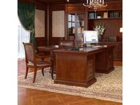 5218118 стол письменный INTER: Monarch