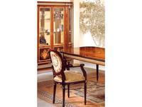 5133398 стул с подлокотниками Creaciones Fejomi: Фехоми