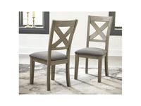 Ashley стул мягкий (серый) Aldwin