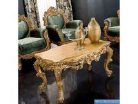 Silik стол журнальный центральный (золото) Plutone