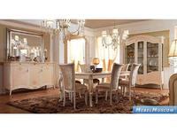 Barnini Oseo стол обеденный раскладной (слоновая кость, золото) Prestige