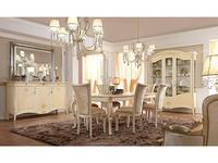 5203316 гостиная классика Barnini Oseo: Prestige