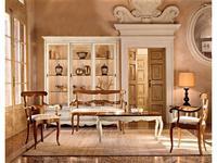 Cavio стол журнальный прямоугольный (белый патинированный) Madeira Bianco