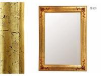5204737 зеркало Artesania Aro: Elegance