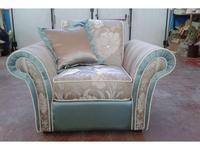 5207568 кресло Domingo: Golden