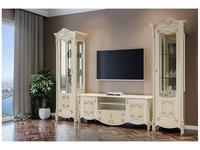 Мебель для гостиной Dia Mebel