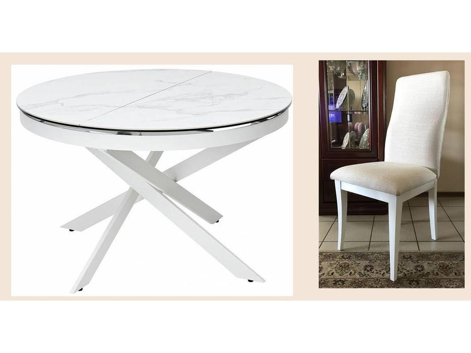 Megapolis стол обеденный со стульями (белый) Trento