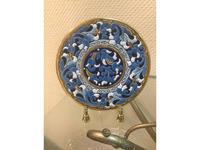 Artecer тарелка декоративная   17 см (azul) Ceramico