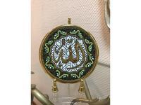 Artecer тарелка декоративная 113G-505 Ceramico