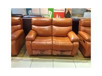 5216918 диван 2-х местный Nomec: ЕА102