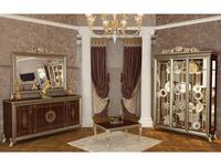 Мебель для гостиной Мэри