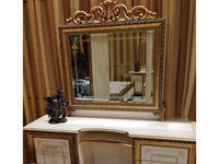 5218044 зеркало Мэри: Версаль