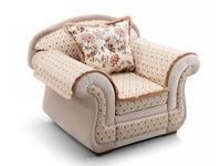 Zzibo Mobili кресло  (ткань) Carmen
