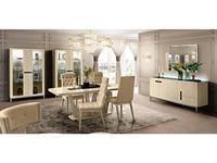 Мебель для гостиной Camelgroup