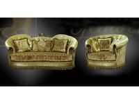 5235128 комплект мягкой мебели Ustie: Султан