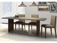 Mod Interiors стол обеденный  (орех, серый) Avila