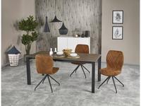 Halmar стол обеденный раскладной (коричневый) Horizon