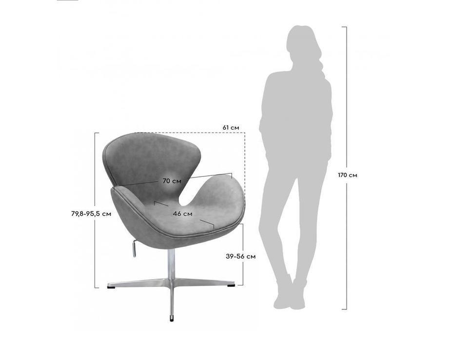 Bradexhome кресло  (синий) Swan Chair