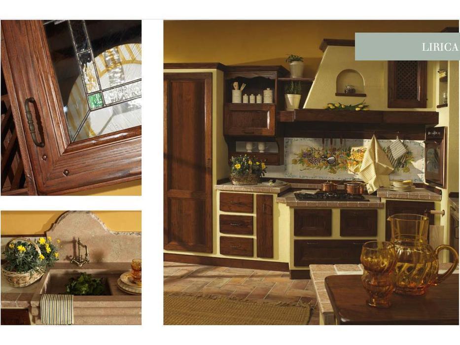 L Antica Deruta кухня  Lirica